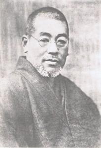 Mikao Usui Fondateur de la méthode de guérison par imposition des mains, Reiki Usui