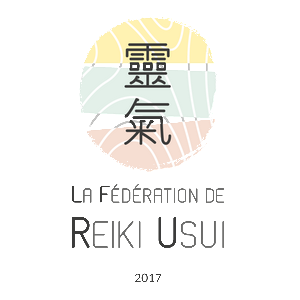 Logo LFRU 2017